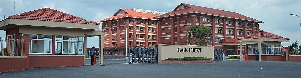 Nhà máy Gainlucky